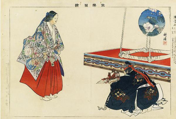 Yang Kuei-fei Concubine