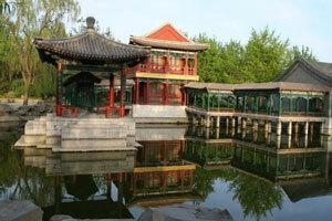 Grand View Garden Hotel, Beijing