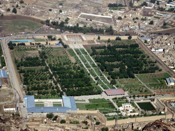 Bagh-e Babur Kabul