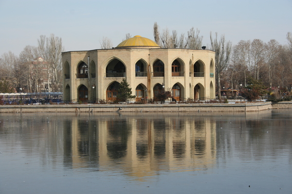 El Goli or Shah Goli