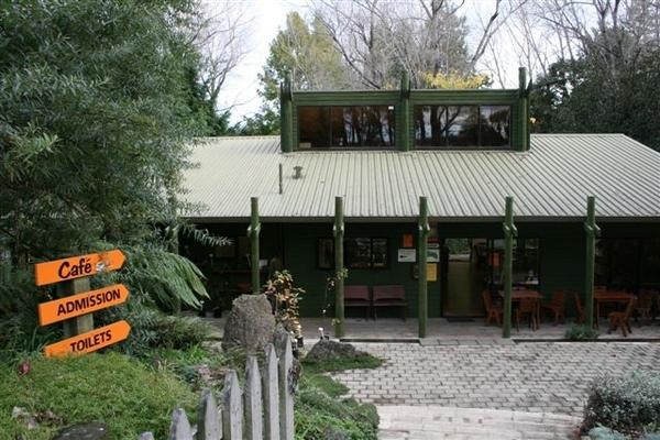 Trelinnoe Park Cafe