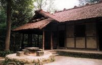 Medium du fu thatched cottage original