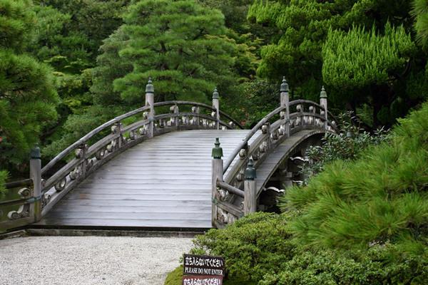Bridge, Kyoto Gosho Imperial Palace Garden
