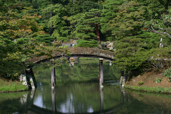 Bridge, Katsura Imperial Palace Garden