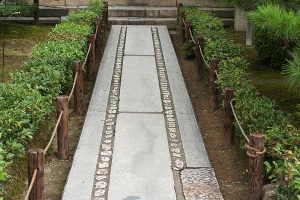 Daisen-in Garden, Kyoto