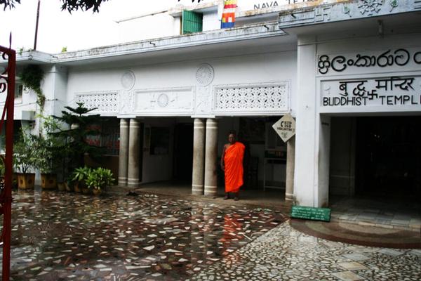 Jetavana Buddhist Garden