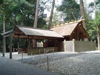 Medium ise jingu original