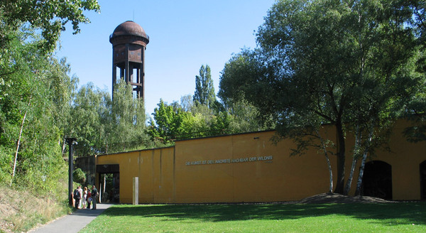 Water Tower, Suedgelaende Nature Park