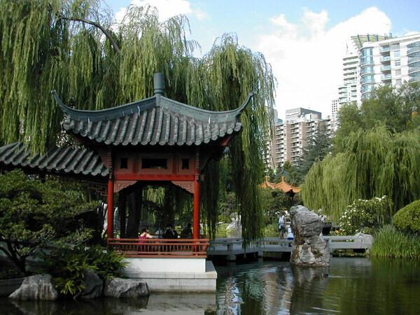Chinese Garden of Friendship, NSW
