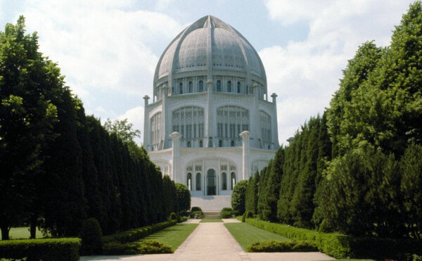Bahai Temple Garden, Illinois