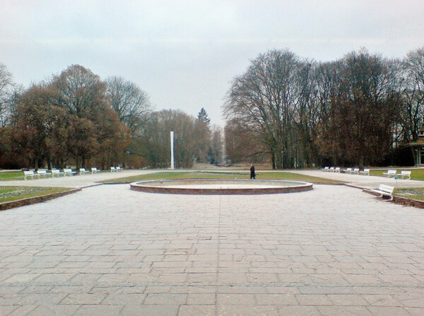 Regensburg Stadtpark, Germany