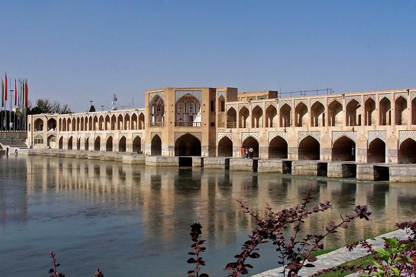 Isfahan (Esfahan) Sebastià Giralt