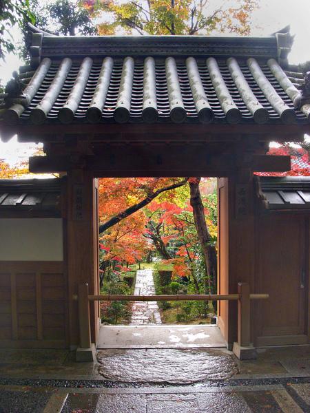 Ryoan-ji Zen Garden Jesyka