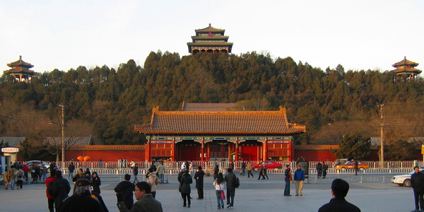 Jin Shan or Jingshan Park (Hill of Scenic Beauty) James Perkins