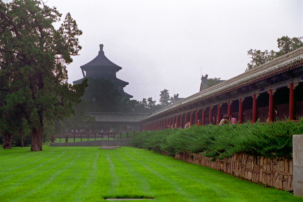 Temple of Heaven Wo Shing Au
