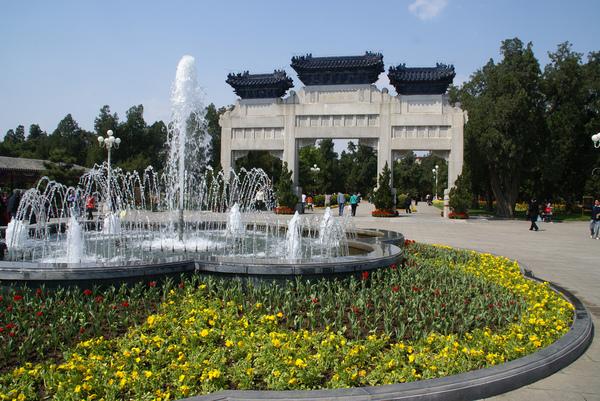 Sun Yat-sen Park (Chung-shan Park) David Baron