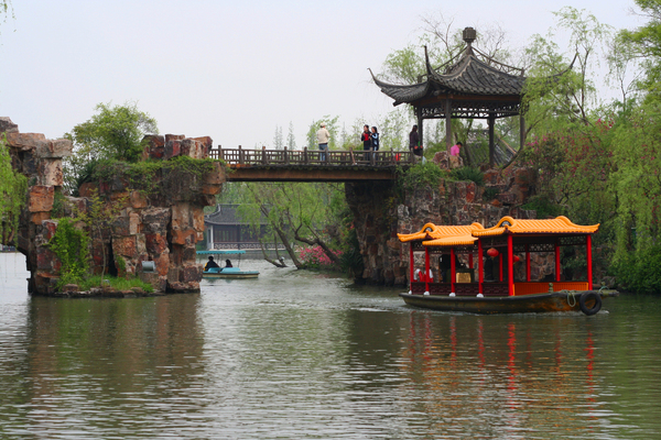 Slender West Lake Park (Shouxihu Gongyuan) Gardenvisit.com