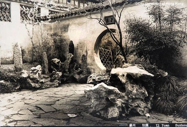 Xiyuan Si or His Yuan (Western Garden) Yi Yuan Suzhou