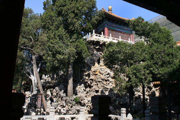 Imperial Palace Garden (Yuhua Yuan) Gardenvisit.com