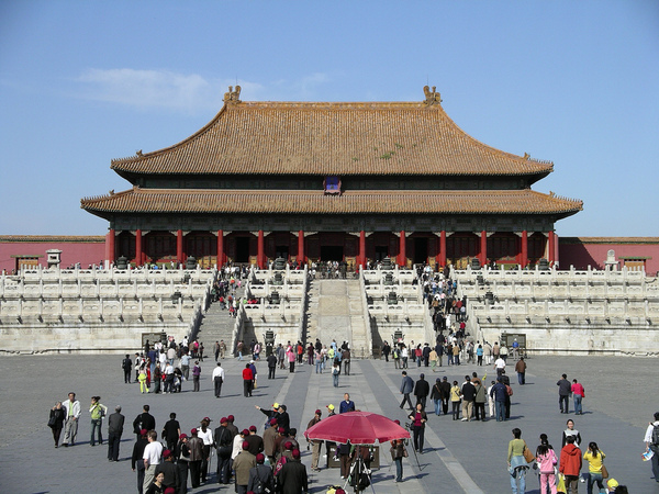 Forbidden City (Palace Museum) T Chu