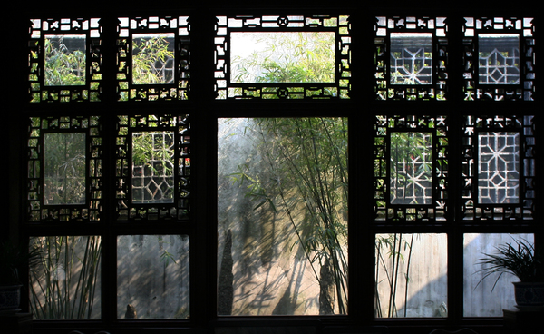 He Yuan (Jixiao Mountain Villa) Gardenvisit.com