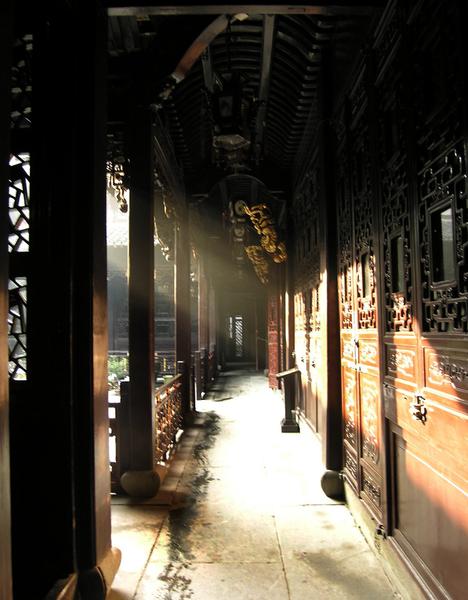 Hu Xue-yan Villa (Hu Xueyan Garden) Jonathan Crellin