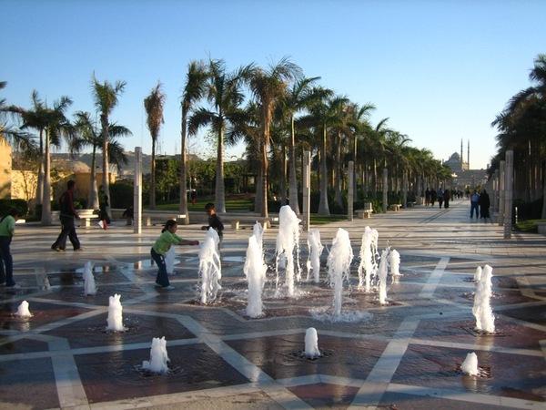 Al-Azhar Park Kyle