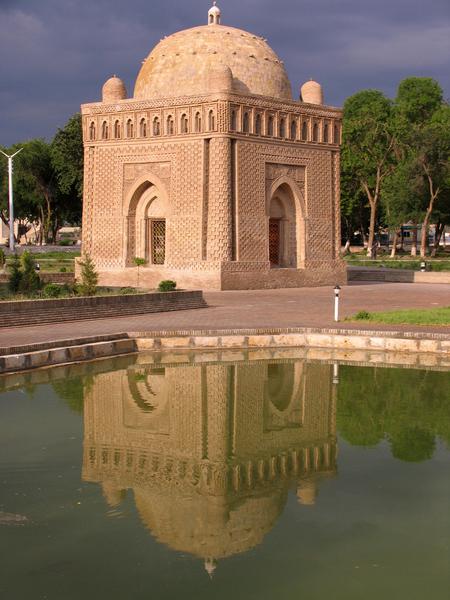 Ismael Samani Mausoleum Gardenvisit.com