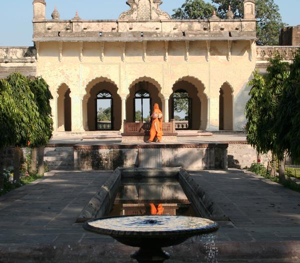 Islamnagar Garden Gardenvisit.com