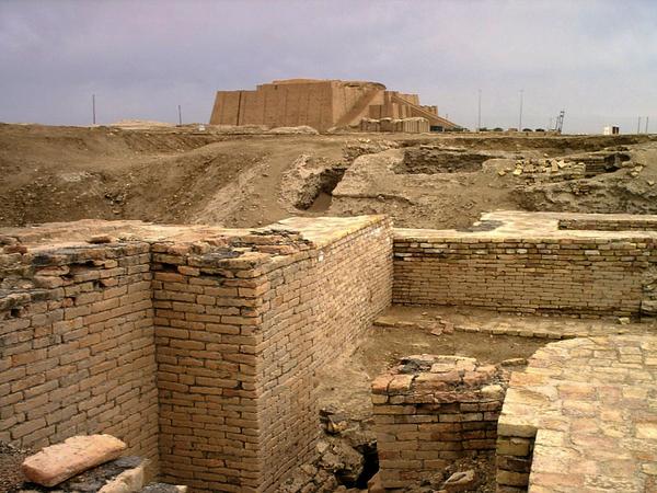 Ur - a Sumerian city Artak Davtian