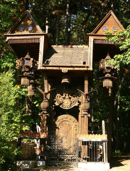 Borisova gradina - Boris' Garden kozzmen