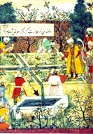 Medium babur garden original