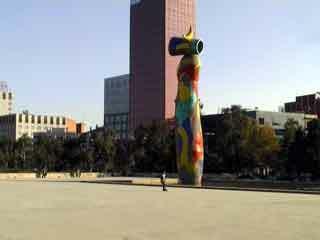 Parc joanmiro1