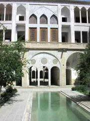 Kashangardens1