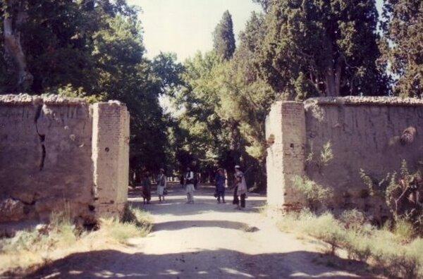 Mimla Gardens, Afghanistan