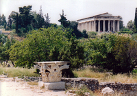 Medium european gardens greece original